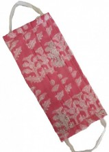 S-D2.2 Face Mask Cotton - Washable - Printed