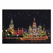R-G6.1 Scratch Painting - Red Square - 40x28cm
