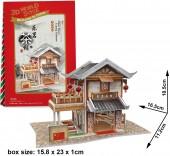 F-E25.1 W3130H 3D Puzzle Lemise Teahouse China - 46pcs