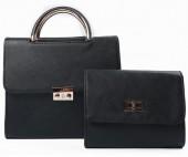 Y-F2.4 BAG419-003A PU Bag Set 2pcs  25x23x10cm Black